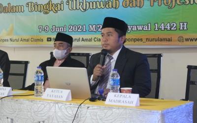 SOSIALISASI PROGRAM DAN KEBIJAKAN YAYASAN NURUL AMAL CIKAWUNG 2021/2022